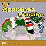 Sports Et Loisirs Best Deals - Les Sports Et Les Loisirs En Arabe