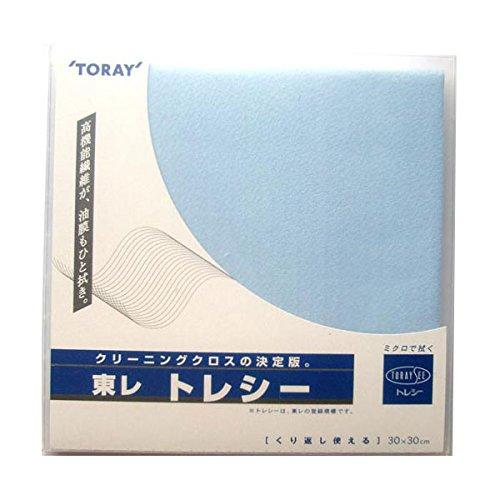 東レ トレシー 超極細繊維メガネ拭き 無地カラー 30×30cm (スカイブルー)
