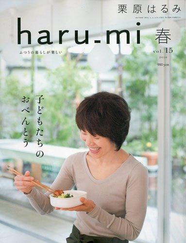 �I���͂�� haru_mi ( �n���~ ) 2010�N 04����