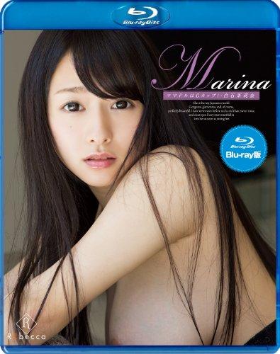 [白石茉莉奈] Marina ママドルはGカップ!・白石茉莉奈 ブルーレイエディション [Blu-ray] REbecca