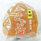 送料無料!(一部地域除く) 福島産アンポ柿 産地ギフト箱入り(8~15粒) ランキングお取り寄せ