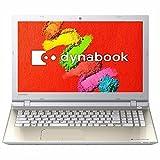 東芝 dynabook T75/TG