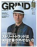 GRIND (グラインド) vol.24 2012年 07月号 [雑誌]
