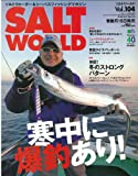 SALT WORLD (����ȥ���) Vol.104 2014ǯ 02��� [����]