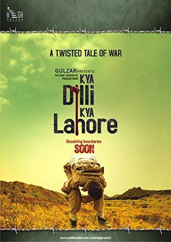Kya Dilli Kya Lahore Hindi DVD (Vijay Raaz,Manu Rishi,Vishwaj) (Bollywood/Film/2014 Movie)