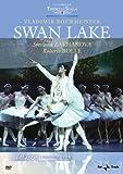 ミラノ・スカラ座バレエ団「白鳥の湖」(全4幕/ブルメイステル版) [DVD]