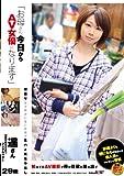 「お母さん、今日からAV女優になります」遥さん 29歳 2歳の男の子を持つシングルマザー [DVD]