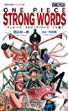 Eiichiro Oda One Piece Strong Words Vol. 2 of 2