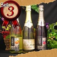 デュク・ドゥ・モンターニュ, ZERO ノンアルコールシードル ノンアルコールワイン 3本セットスパークリング「女子会におすすめ」【 お酒 ワイン 通販ギフト 】wine wineset