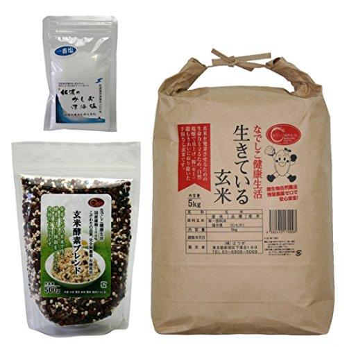 玄米酵素ごはんセットB