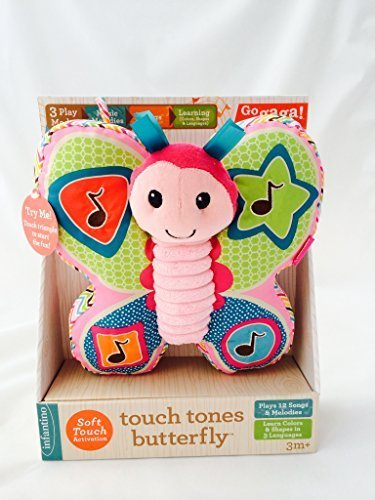 Infantino Touch Tones Butterfly, Go Gaga! Collection - 1