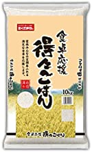 Rice wife mark of table support TSURU SUPE Rrice domestic 10kg