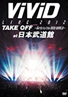 ViViD LIVE 2012��TAKE OFF ~Birth to the NEW WORLD~��at BUDOKAN [DVD](�߸ˤ��ꡣ)