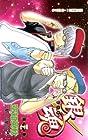 銀魂 第47巻 2012年12月04日発売
