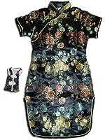 Flower Qi Pao / Chinese Dress