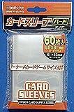 カードスリーブ アーケードカードゲームサイズ対応 スーパーハード