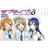 ラブライブ! (4) (電撃コミックス)