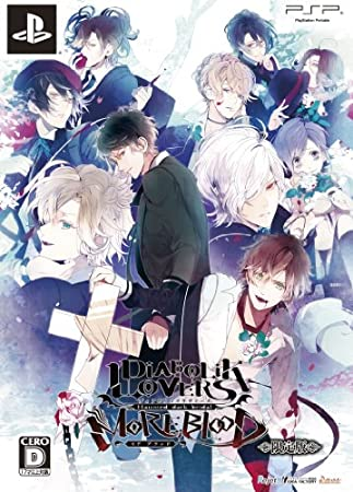 DIABOLIK LOVERS MORE, BLOOD (Limited Edition)