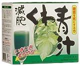 減肥くわ青汁 2gX60袋