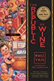9781611457292: The Republic of Wine: A Novel