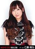 AKB48 公式生写真 AKB48 2013 福袋生写真 【仁藤萌乃】