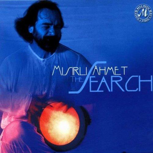 Mega Search (Mega-search.net) - MegaSearch, the premier cd ...