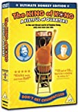 The King of Kong: A Fistful of Quarters [DVD] [2007]