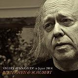 ベートーヴェン:ピアノ・ソナタ第30、31、32番、シューベルト:ピアノ・ソナタ第21番、他 アファナシエフ(2014ライヴ)(2CD)