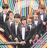 関ジャニ ∞ KANJYANI 2013年度版スクエアカレンダー