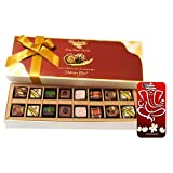Chocholik Belgium Chocolates - 16pc Magical Treat Of Pralines Chocolate Box With 3d Mobile Cover For IPhone 6...
