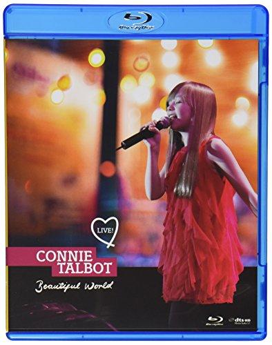 Beautiful World: Live [Blu-ray] [Import]