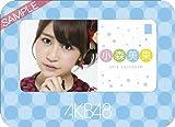 AKB48 2013年カレンダー 卓上 小森 美果 AKB48-136