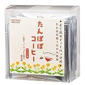 タンポポの根100%  たんぽぽコーヒー(カッブ用TB) 16g(2gx8包) ケース(40箱入り)