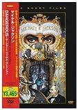 DANGEROUS~ザ・ショート・フィルム・コレクション [DVD]