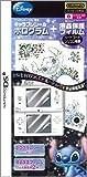 ニンテンドーDSi専用 キャラプレシールホログラム+液晶保護フィルム スティッチ