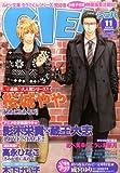 ASUKA CIEL (アスカ シエル) 2013年 11月号 [雑誌]