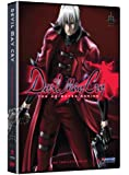 Devil May Cry - The Complete Series (Viridian)