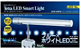 テトラ (Tetra) LEDスマートライト LED-SL
