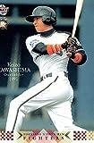 ベースボールカード2007 日本ハムファイターズ  川島慶三<F071> BBM