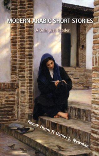 Modern Arabic Short Stories: A Bilingual Reader (Arabic...