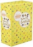 ひょっこりひょうたん島 アラビアンナイトの巻 DVD-BOX[DVD]