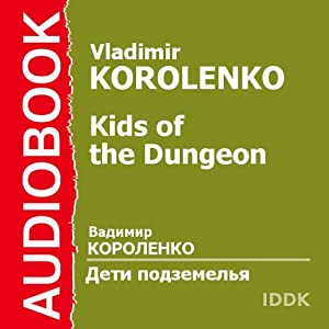 Kids of the Dungeon [Russian Edition] | [Vladimir Korolenko]