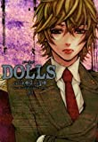 DOLLS: 10 (ZERO-SUMコミックス)