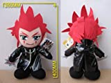 Kingdom Hearts Axel 14″ Plush Toy thumbnail