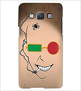 PrintDhaba Funny Sketch D-4489 Back Case Cover for SAMSUNG GALAXY E5 (Multi-Coloured)