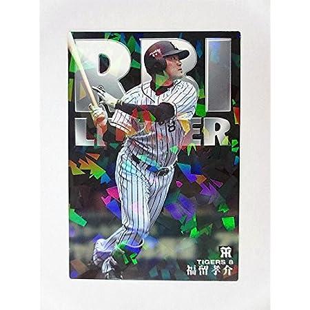 2016カルビープロ野球カード第1弾■スペシャルボックス限定■RL-09/福留孝介/阪神 ≪チーム打点王カード≫
