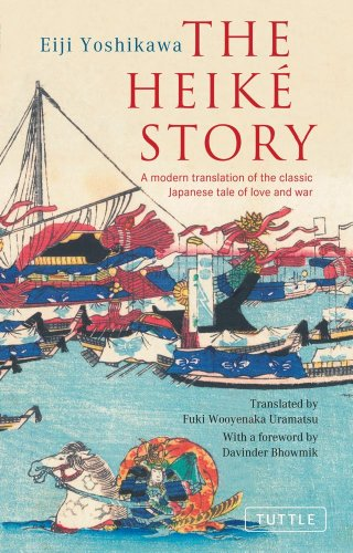 The Heike Story: A Modern Translation of the Classic Japanese Tale of Love and War