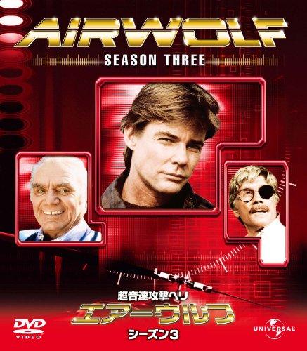 ����������� �������� 3 �Х�塼�ѥå� [DVD]