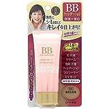 50の恵 薬用ホワイトBBファンデーション自然な肌色 45g  (医薬部外品)