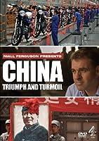 China: Triumph and Turmoil [DVD]